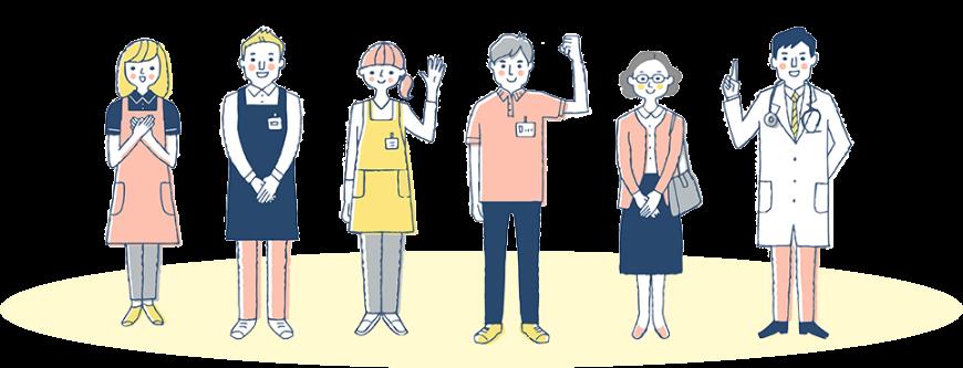 医療や介護サービス関係者と連携し在宅医療を支えます。